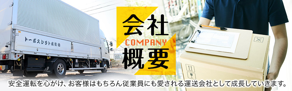 company_banner